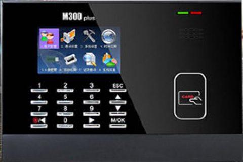 中控智慧(ZKTECO) M300PLUS/射频刷卡考勤机网络打卡机  ID刷卡 苏州中控考勤机专卖