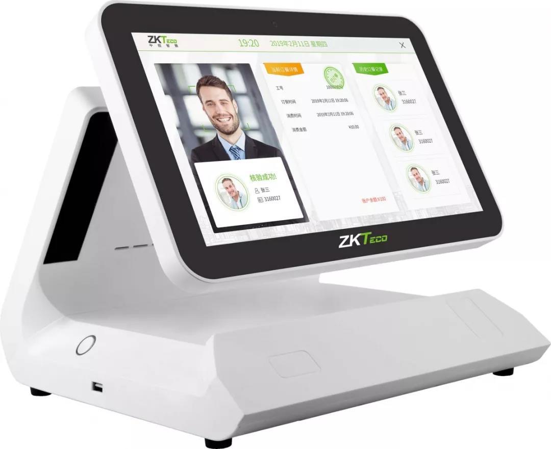 ZTHP500人脸消费机(无卡)--客屏